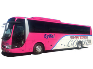 【SYX00081】SY204-1 池袋⇒長野♪独立3列シート♪(トイレ付) 3/1-【独立3列】