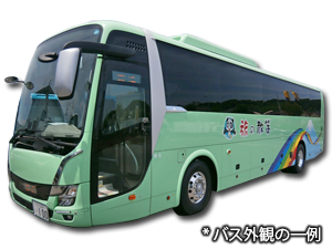 【AT100044】ATS23 仙台7:40発⇒新宿 散策バス 4列シート 7/8~【散策 4列シート【32席】 <ワンマン>】