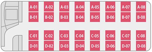 【AT100045】ATS27 仙台24:10発-広瀬通24:20発⇒新宿 散策バス 4列シー ト 7/8~【散策 4列シート【32席】 <ワンマン>】